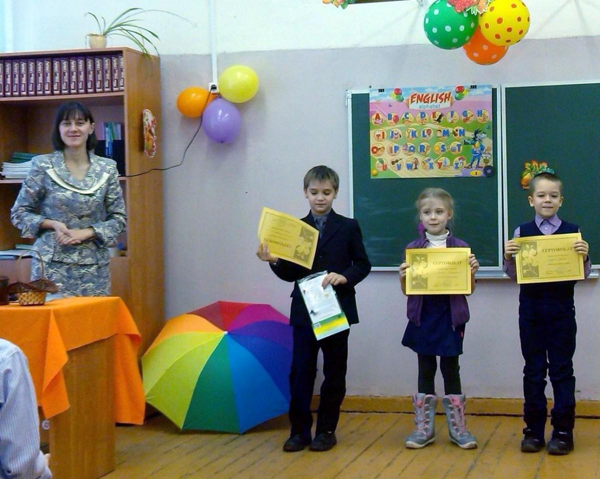 Школьные конкурсы в начальной школе