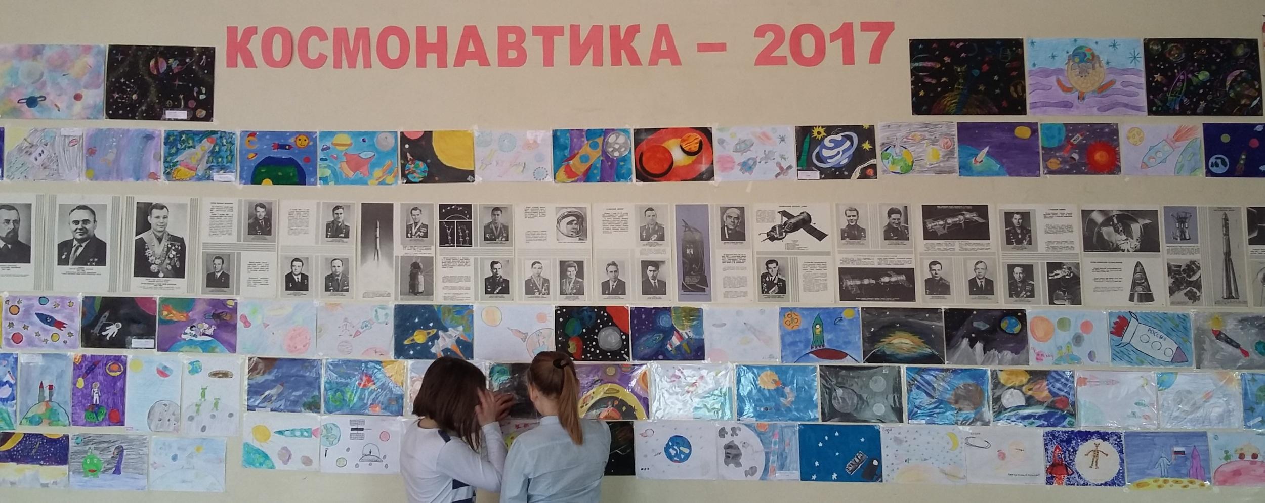 Барнаульские дети получили